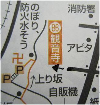0407-86kannonji-map.jpg