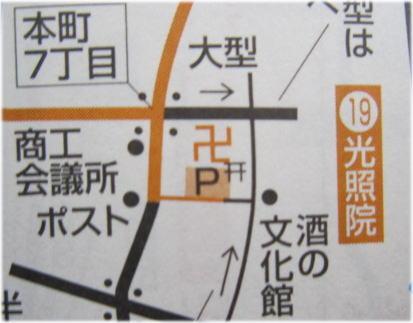 0421-19koushouin-map.jpg