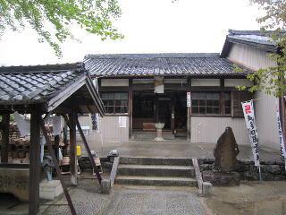 0421-kaizouji-3.jpg
