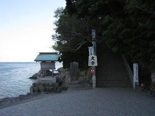 0422-yaotomi-j.jpg