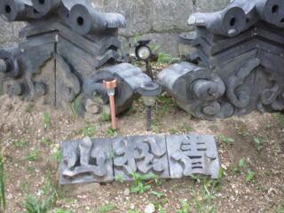 0505-chozenji-7.jpg