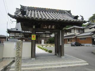 0519-59-gyokusenji-1.jpg