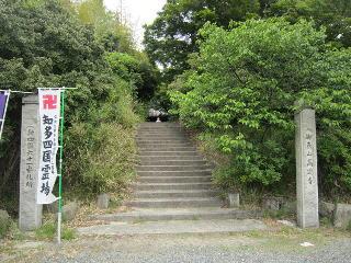 0519-61-kousanji-1.jpg