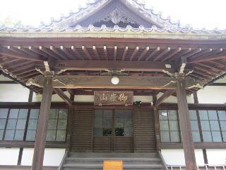 0519-61-kousanji-3.jpg