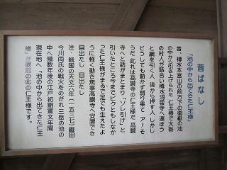 0519-61-kousanji-7.jpg