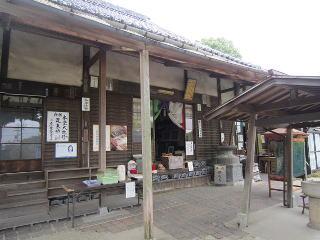 0519-63-daizenin-4.jpg