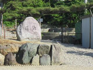 0528-zuiunji-benten2.jpg