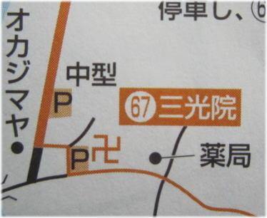 0616-67-sankouin-map.jpg