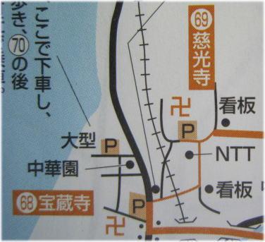 0616-68-houzouji-map.jpg