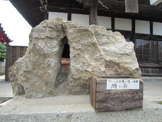 0616-69-jikouji4.jpg