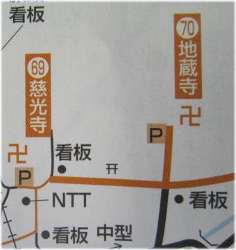 0616-70-jizouji-map.jpg