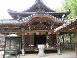 0616-70-jizouji2.jpg