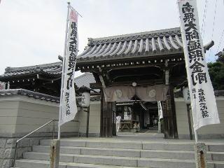 0616-71-daichiin1.jpg
