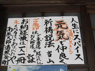 0616-71-daichiin7-2.jpg
