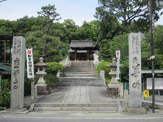 0616-72-jiunji1.jpg