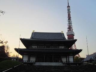 121119-zoujouji-2.jpg