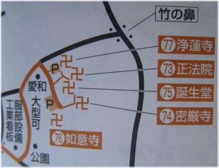 140818-73-shouhouin-map.jpg
