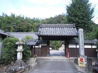 140818-73-shouhouin1.jpg