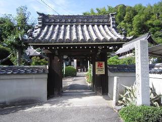 140818-74-mitsugonji1.jpg