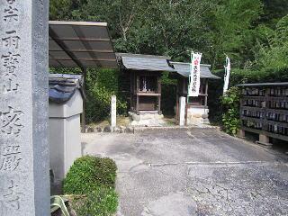 140818-74-mitsugonji5.jpg
