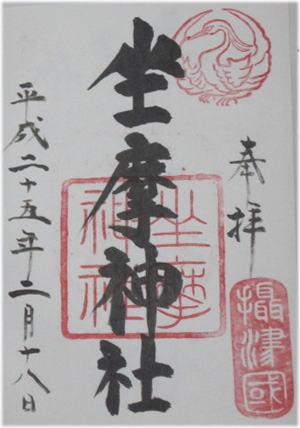 s0218-ikasuri-j.jpg