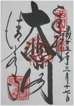 s0317-kiyomizudera.jpg