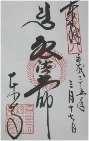 s0317-touji2.jpg