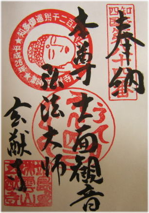 s0407-84gennyuji.jpg