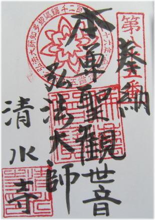 s0407-85seisuiji.jpg