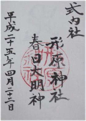 s0422-katahara-j.jpg