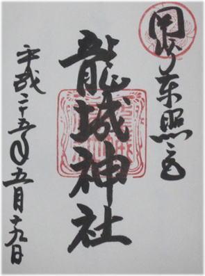 s0519-tatsuki-j.jpg