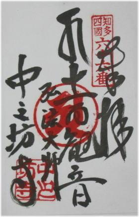 s120709-nakanobouji.jpg