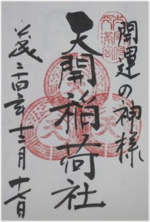 s121217-dazaihu2.jpg