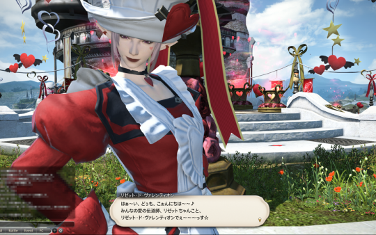FF14_201402_031.png