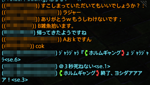 FF14_201402_036.png
