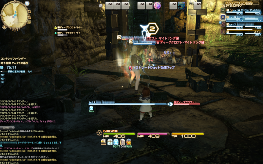 FF14_201402_037.png