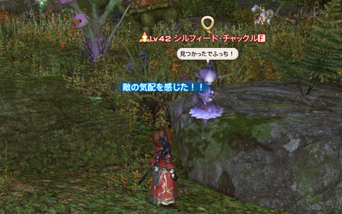 FF14_201402_040.png
