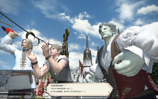 FF14_201402_044.png
