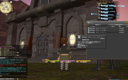 FF14_201402_049.png