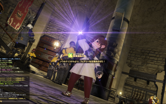 FF14_201402_067.png
