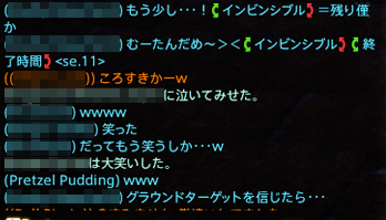 FF14_201403_033.png
