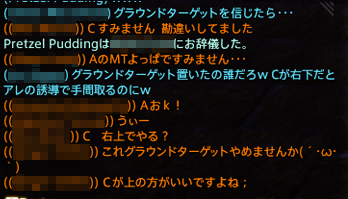 FF14_201403_034.png
