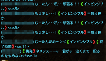 FF14_201403_036.png