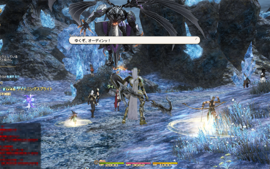FF14_201403_051.png