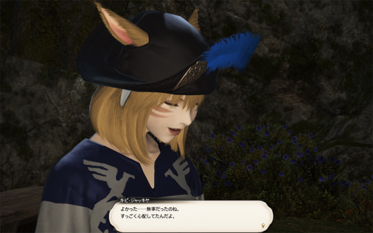 FF14_201403_053.png