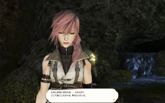 FF14_201403_055.png