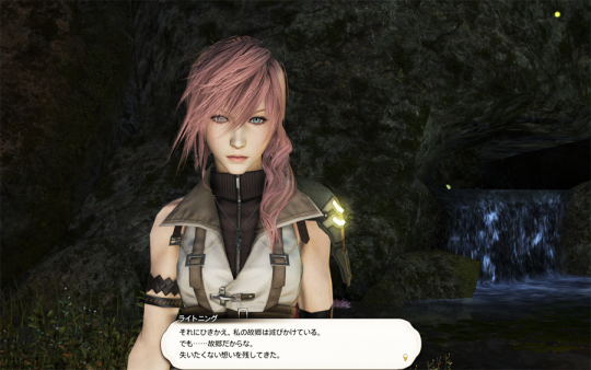FF14_201403_056.png