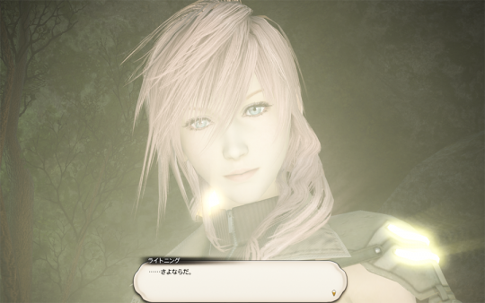 FF14_201403_062.png