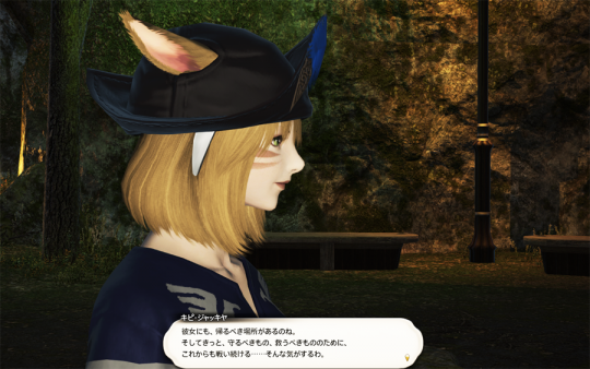 FF14_201403_067.png