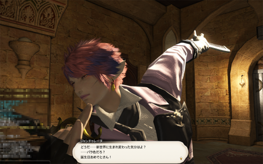 FF14_201403_068.png